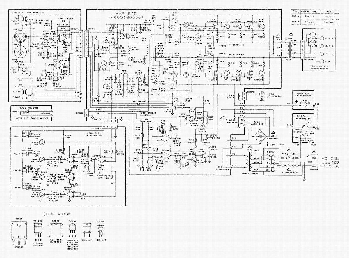 英桥纯后级广播功放原理图-电路图集-公共广播技术网